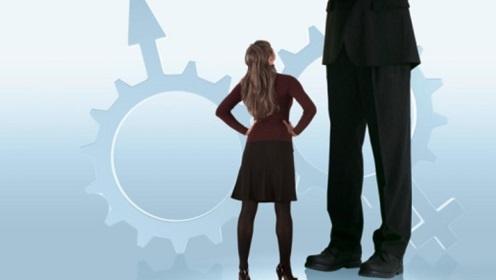 « A travail égal, salaire égal » : mythe ou réalité ?